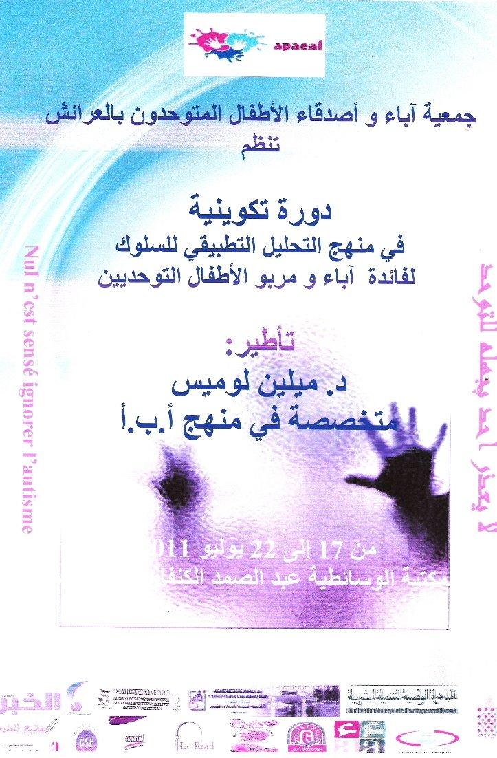 JOURNEES DE FORMATION EN (ABA) A LARACHE DU 17 AU 22 JUILLET 2011
